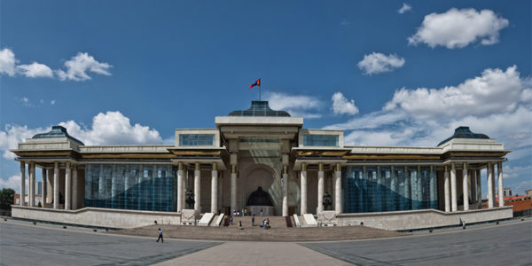 Government Palace, Mongolia